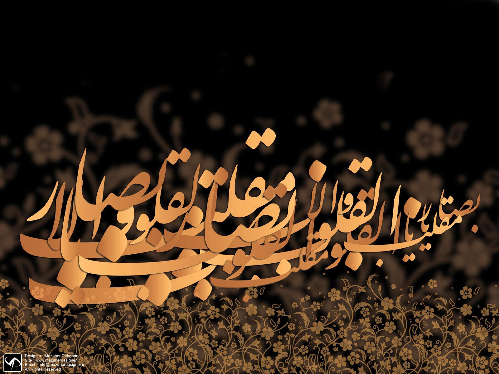 تبریک سال نو خلیل ابراهیمی
