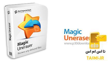 دانلود Magic Uneraser v3.8 - نرم افزار بازیابی فایل ها و پوشه های حذف شده