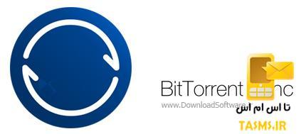 BitTorrent Sync 2.3.5.356 x86/x64 – اشتراک گذاری فایل