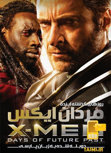 دانلود فیلم X-Men: Days of Future Past 2014 دوبله فارسی