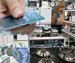 کارت های اعتباری برای خرید کالاهای سرمایه ای عرضه می شود
