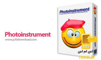 دانلود PhotoInstrument v7.4 Build 836 - نرم افزار ویرایش و رتوش تصاویر