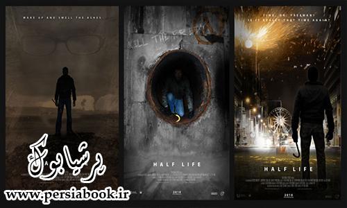 """این بار بازی """"Half-Life""""و""""Portal"""" تبدیل به فیلم میشوند"""