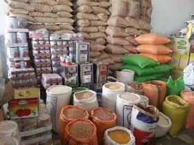 دانلود بانک اطلاعات فروشندگان عمده مواد غذایی