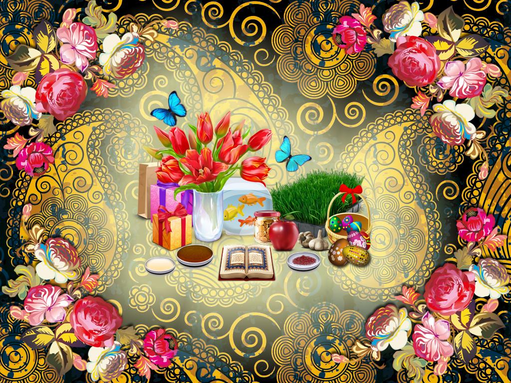 تبریک سال جدید 1395