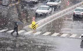 بارش برف و باران در 17 استان