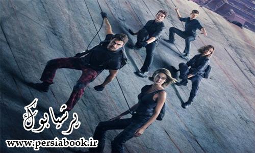 تحلیل و بررسی فیلمهای برتر هفتهی اخیر - پیروزی زوتوپیا بر Divergent