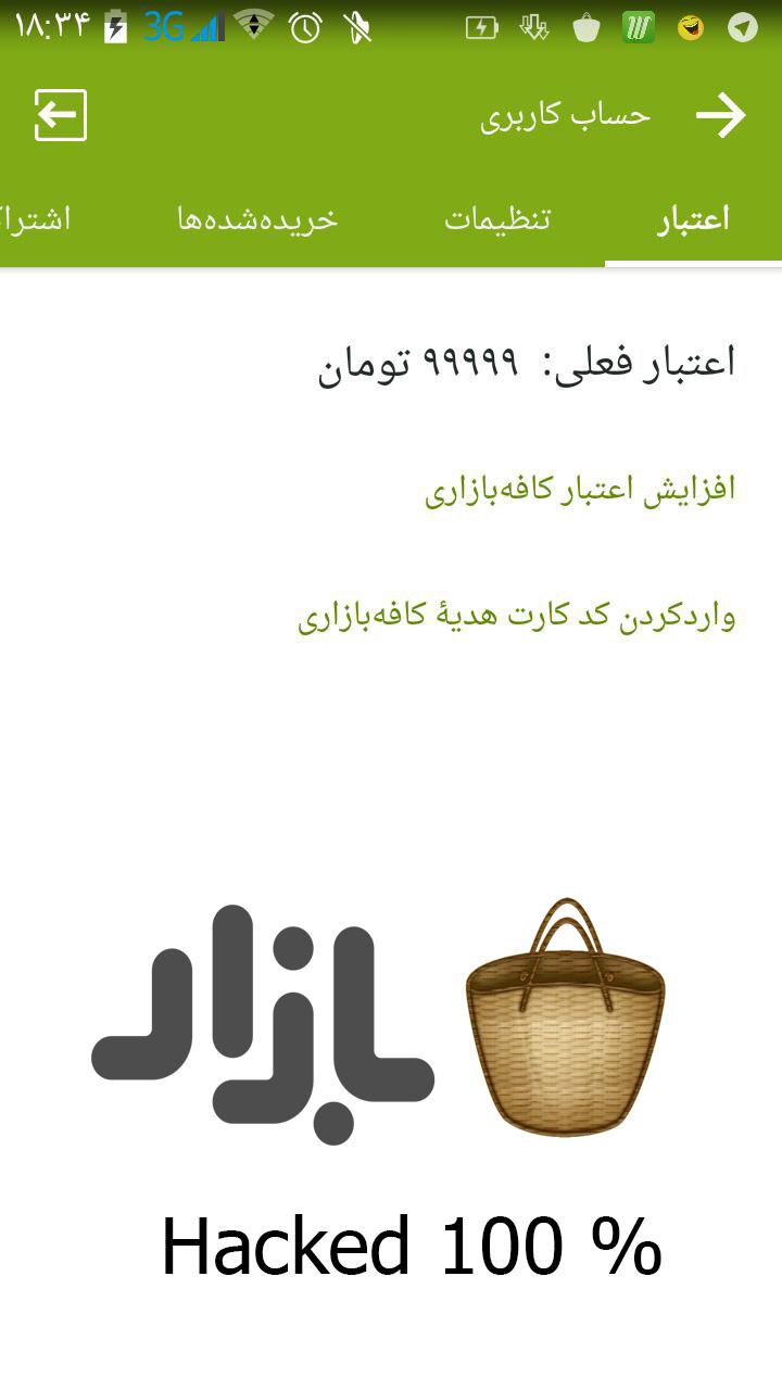 دانلود نسخه هک شده کافه بازار
