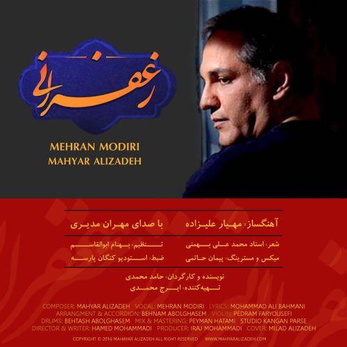دانلود آهنگ جدید مهران مدیری و مهیار علیزاده بنام زعفرانی