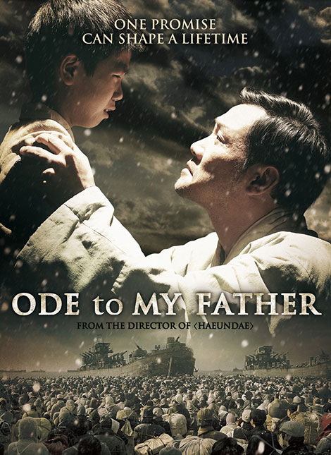 دانلود دوبله فارسی فیلم Ode to My Father 2014