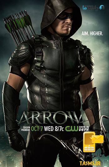 دانلود فصل چهارم سریال پیکان – Arrow Season 4 2015