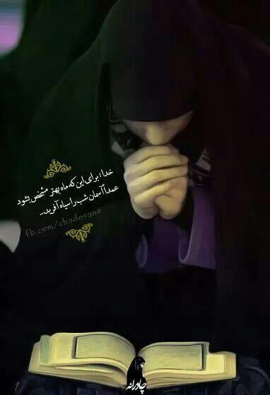 http://rozup.ir/view/1400388/Hijab-%DA%86%D8%A7%D8%AF%D8%B1.jpg