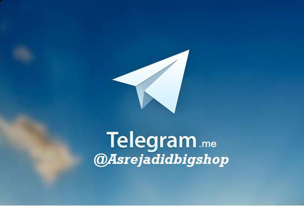 http://rozup.ir/view/1400709/telegram_logo_170915.jpg
