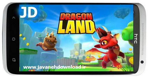 دانلود بازی شهر اژدها Dragon land v2.5.5 برای آندروید