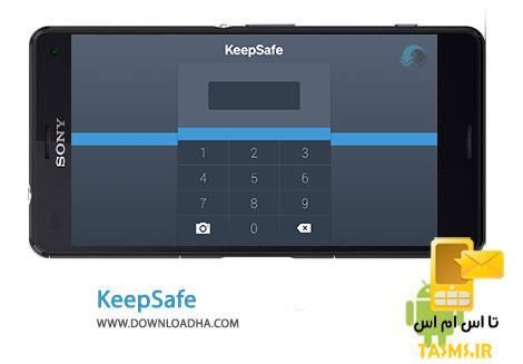 دانلود نرم افزار رمزنگاری فایل های چندرسانه ای KeepSafe 6.7.1 برای اندروید