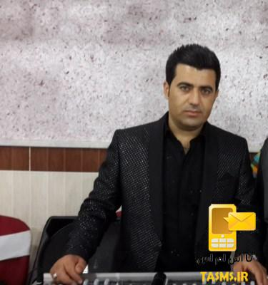 دانلود آهنگ جدید آیت احمد نژاد به نام نوروزی کُردان