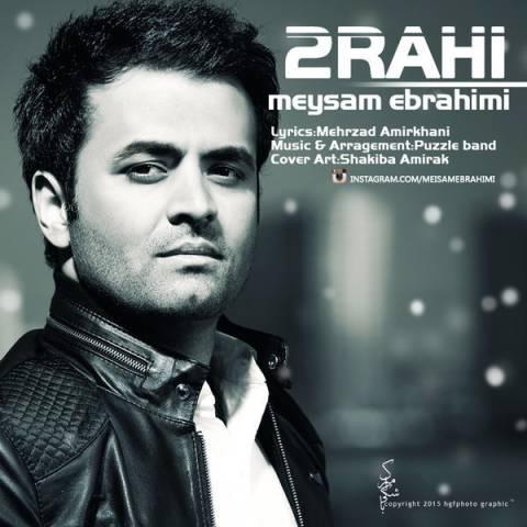 دانلود آهنگ جدید میثم ابراهیمی بنام دوراهی