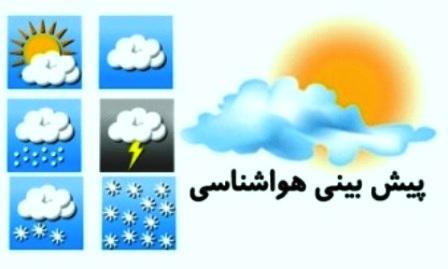 وضعیت آب و هوا در 13 بدر 95,پیش بینی هواشناسی روز جمعه 13 فروردین 95 سیزده بدر