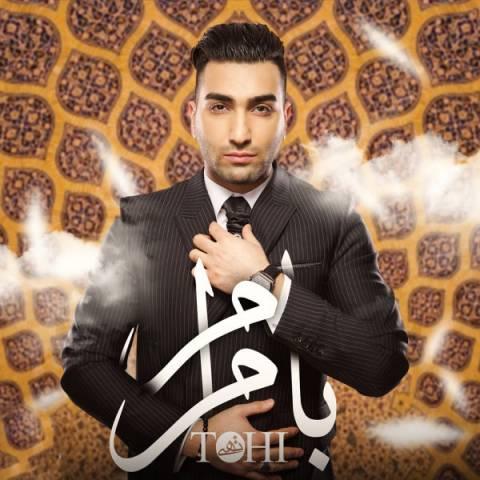دانلود آهنگ جدید حسین تهی به نام با مرام