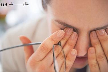 برای پیشگیری از بیماری های چشم