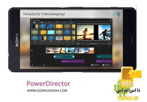 دانلود نرم افزار ویرایش قدرتمند ویدئو PowerDirector 3.7.4 برای اندروید