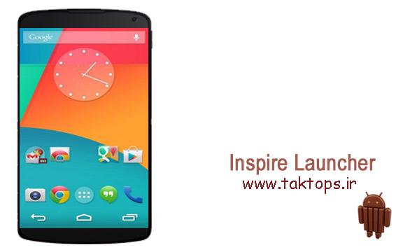 دانلود نرم افزار Inspire Launcher 2014 لانچر کیت کت برای اندروید