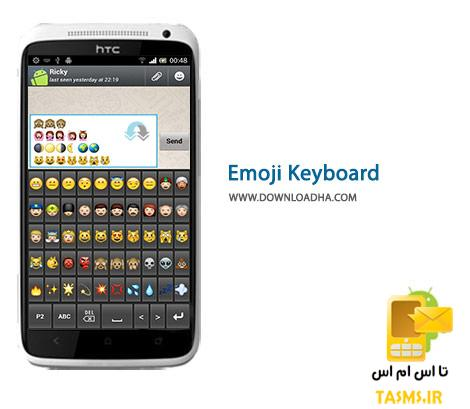 دانلود آخرین نسخه کیبورد ایموجی Emoji Keyboard 7 5.3 برای اندروید