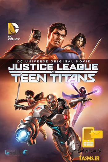 دانلود انیمیشن Justice League vs Teen Titans 2016
