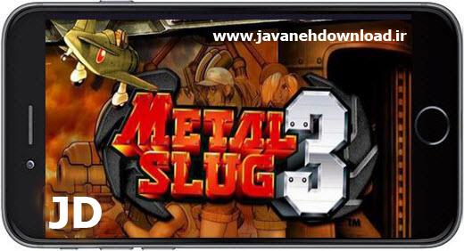 دانلود بازی Metal Slug 3 برای آیفون، آیپد و آیپاد