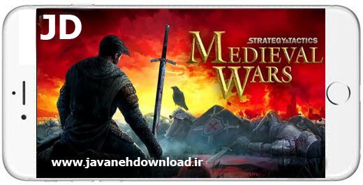 دانلود بازی Medieval wars: Strategy and tactics – آیفون