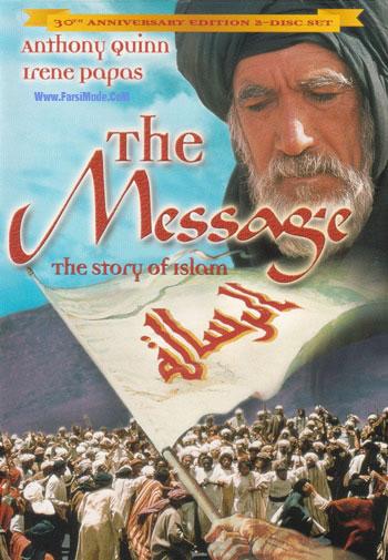 دانلود فیلم محمد رسول الله با دوبله فارسی