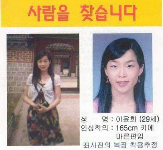 چیزی به دهمین سالگرد گم شدن دختری که ده سال پیش ناگهانی ناپدید شد نمونده!