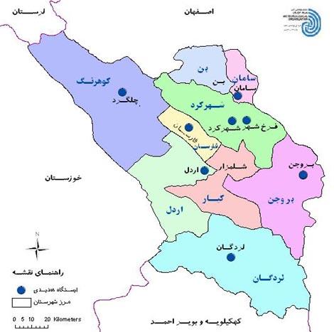 آشنایی با  استان چهارمحال و بختیاری