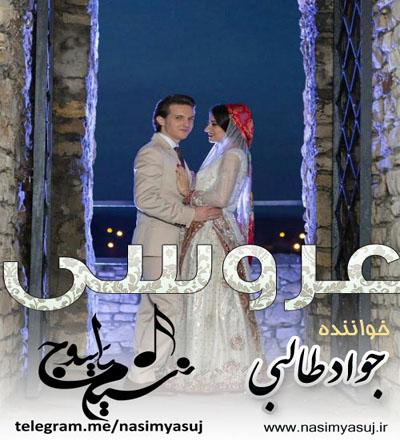 http://rozup.ir/view/1418338/cover_195826.jpg