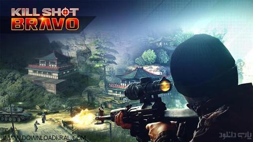 دانلود بازی اندروید Kill shot: Bravo v1.0