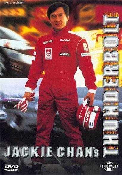 دانلود فیلم صاعقه Thunderbolt 1995 با دوبله فارسی