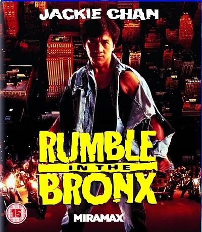دانلود فیلم Rumble In the Bronx 1995 با دوبله فارسی