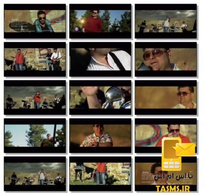 موزیک ویدئو جدید بابک رحمانی به نام به چو