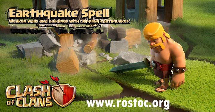 تخریب تاون هال با طلسم زلزله