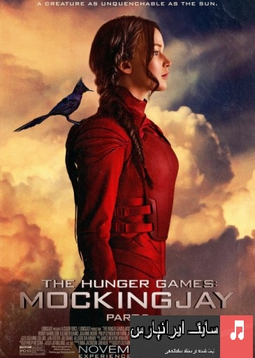 فیلم The Hunger Games: Mockingjay - Part 2