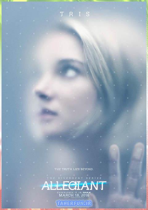 (The Divergent Series: Allegiant (2016