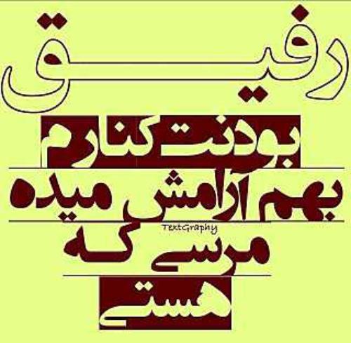 استیکر تلگرام فارسی جدید