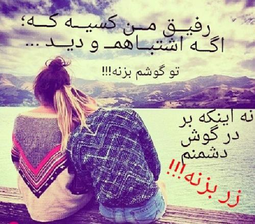 عکس تلگرام دختر ایرانی