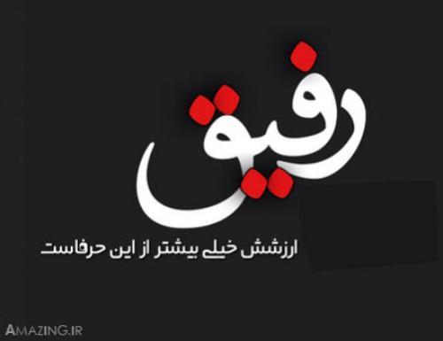 عکس تلگرام زهرا