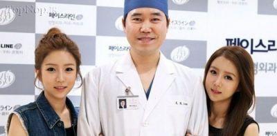 عمل جراحی زیبایی دو خواهر دوقلو قبل و بعد