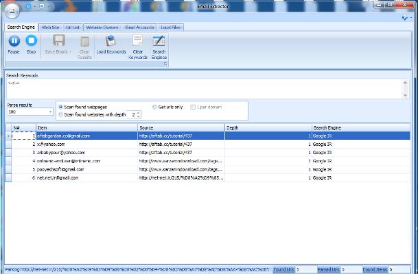برنامه جمع آوری ایمیل،موبایل،تلفن،فکس از سایتها
