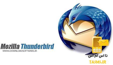دانلود برنامه مدیریت ایمیل Mozilla Thunderbird 38.7.2 Final + Portable