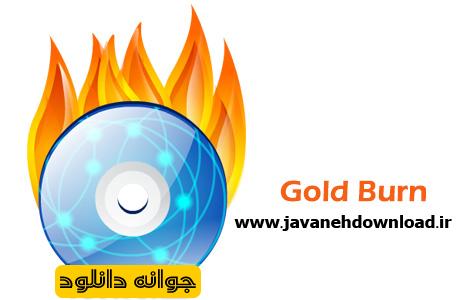 دانلود Gold Burn 7.9.2 Final نرم افزار رایت دیسک
