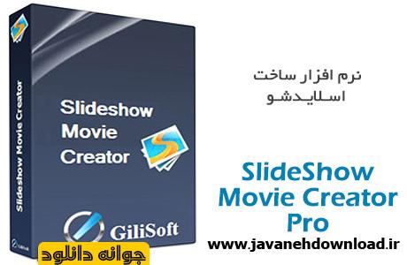 دانلود GiliSoft SlideShow Movie Creator Pro 8.0.0 DC 29.03.2016 – نرم افزار ساخت ویدیو کلیپ و اسلاید شو از عکس ها