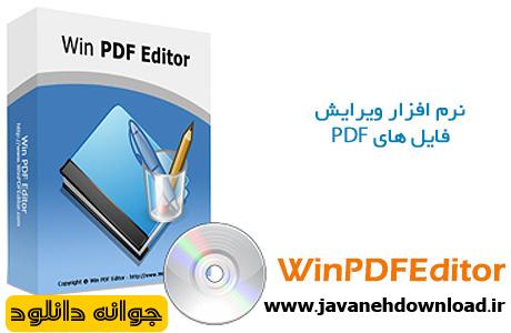 دانلود WinPDFEditor 3.1.0.4 نرم افزار ویرایش فایل های PDF